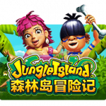 Slotxo Jungle Island