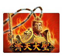Slotxo Monkey King